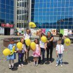 Сумський обласний центр комплексної реабілітації для дітей та осіб з інвалідністю ДЯКУЄ